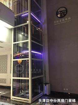常州天梭私人别墅电梯